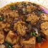 ★831鐘目『中華料理には目が無い!そういう方は絶対に観るべき写真が登場するでしょうの巻』【エムPのイケてる大人計画】