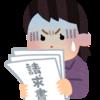 豊中市【高齢者クレジットカード不正請求事案発生!】