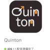 Quinton復活