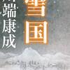12月の月吠え読書会、開催のお知らせ