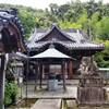 【京都】『山崎聖天(観音寺)』に行ってきました。 京都観光 女子旅 大人旅 主婦ブログ