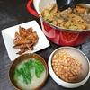 もつ煮込み、レバー炒め、大豆ベーコン、味噌汁