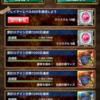 【黒ウィズ】レベル600達成!