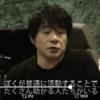 ¶¶¶【NHK、ASKAインタビュー出演映像見ました!】¶¶¶