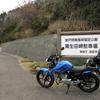 蒲生田岬にて(その1)