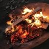 焚きビト、ブログ始めました。