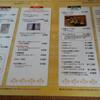 【熊本】もったいない食堂 こだわりある自然食系ビュッフェランチ
