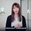 香港「民主の女神」逮捕される 【今日のニュース】