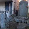 パワースポット巡り(798)(799)電機学校発祥の地、豊川稲荷(神田錦町)