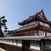 【今井町】で見つけた【慶巳大善神けいみだいぜんしん】大切なあれを守ってくれる珍しい神様でした