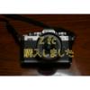 Nikon Z fcを購入しました!