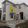 さいたま市南区広ケ谷戸のおすすめ新築一戸建て(その2)