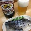 神戸 西代 一冨士 大衆食堂で朝から瓶ビールをキメる