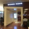 深夜・早朝フライトに超便利!羽田空港のシャワールームが快適でオススメ