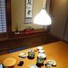 初春の伊豆旅♡3日目:『かいとく丸』→伊豆急下田駅から『踊り子号』で東京へ