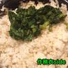 小松菜で自家製漬け物作ってみた