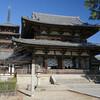 法隆寺の塔本四面具のトカゲファンタジー