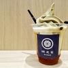 台湾の人気ソフトクリーム店 蜷尾家/NINAO(ニナオ)で烏龍茶フロート @NEWoMan横浜