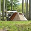 キャンプを始める方へ!関東の人気おすすめキャンプ場10選!