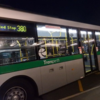 【初めてオーストラリア西海岸パースへ➂】SQ225でシンガポールからパースへ、空港からはバスが便利!