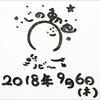 心の動画【第32回 対人恐怖症の治し方part1~part3】
