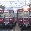 阪急3300系の並び