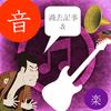 【タクシー過去記事+α音楽】たくどらの余暇時間+ジャズシンガー阿川泰子