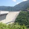 日本で2番目に高いダム【温井ダム】