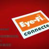 「あなたの Eye-Fiカードに関する重要なお知らせ」というメールが届いた(追記有)