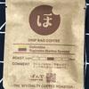【329】ぽんでコーヒー コロンビア Supremo Narino Special