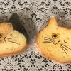 東京ねこねこ 銀座店「 ねこねこ食パン」カワイイ
