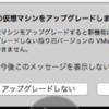 Mac で Homebridge を Docker 上に構築してみる