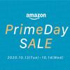 【2020年】AmazonプライムデーでGETしたいおすすめアイテムまとめ