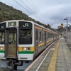 【乗車時間6時間超】飯田線を普通列車で全線走破する