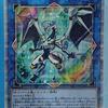 【遊戯王】『PRISMATIC ART COLLECTION』再録のファイアウォールドラゴンはノーマルイラストでの再録も!ジワリとAmazon等でプレミア価格に!?|イラスト違いカード12種が公式発表!