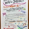 「シルク石けんお得な3個組」 新登場!