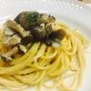 【トリュフ塩】簡単トリュフ風味!本格イタリアンのキノコクリームパスタ!
