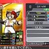 【ファミスタクライマックス】 虹 金 三島平八 選手データ 最終能力 バンダイナムコスターズ
