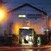 【2018年札幌カフェ】札幌のインスタ映えSNS映えフォトジェニックおしゃれカフェ10選です。本当は教えたくない居心地いいカフェ。大通り 菊水 東札幌 ひばりが丘 円山