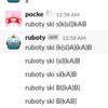 RubotyでSKIコンビネータ計算する