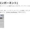 【Unity】GameObjectの幅と高さを取得・変更する方法(RectTransform)