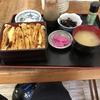 【グルメ巡り Vol.4】食事処やまよ あな重 千葉県木更津市
