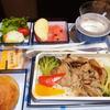 チャイナエアライン CI222 台北TSA→羽田HND