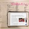 【スペイン語独学】6月8日の勉強記録 DELEB2合格への道23