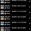 【モッピー】「外為どっとコム」での10万通貨の取引即終了で7000ポイント獲得!!取引結果も公開
