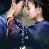邪道を貫くヒロインの王道ロマンス「招揺」 #30まで視聴