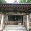 春日、森の境内に出世の階段(春日神社)