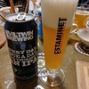 EVILTWIN BREWING EVERYDAY ONCE A DAY GIVE YOURSELF AN IPA