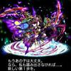 【ブレフロ】幻創進化「エルザ」を見てみよう