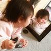 11m8d_鏡
